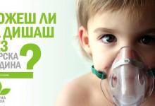 Варна: Тази вечер е Националния Протест за опазване на Парковете и зелените площи