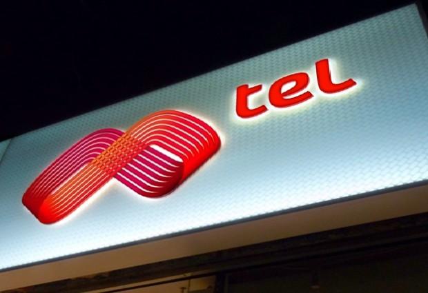 Мобилният оператор МТЕЛ скоро ще се нарича А1