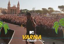 ЗАПОЧНА ШОУТО НА MTV!