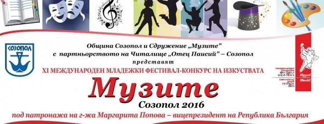 """Започва международния младежки фестивал-конкурс на изкуствата """"Музите"""" Созопол 2016"""
