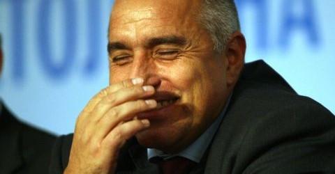 България е до Буркина Фасо и Гана по индекс за възприятие на корупцията.