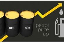 Анализи: Citigroup прогнозира ръст от $10 при цените на петрола в края на 2017 г.