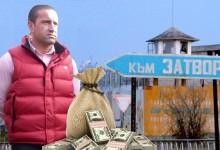 """Директорът на """"Напоителни системи"""" АД е арестуван"""
