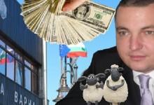 Общински съвет Варна приема бюджет на тъмно! Естествено въпроси от граждани отново не се допускат