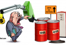 За цялата 2016 година петролът е поскъпнал с 50%