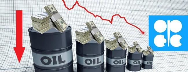 Страните членки на ОПЕК намаляват производството на петрол в опити да възстановят високите цени