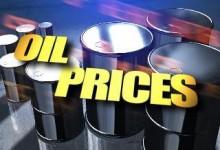 Цените на горивата ще се повишат