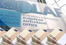 Видимите резултати: ОЛАФ – България е лидер по кражби от еврофондове