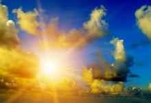 Времето днес: Променлива облачност с температури между 22° и 27°