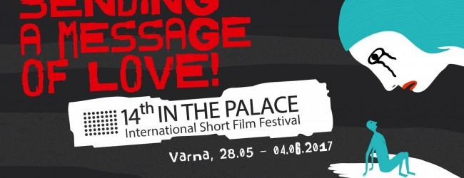 Варна ще е домакин на фестивала IN THE PALACE