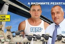 За магистрала Хемус и нов околовръстен път за Варна обещание, а 300 милиона в какво наляха – мълчание