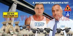 otpuskat-5-miliona-leva-za-remonta-na-asparuhoviq-most-vyv-varna-358931