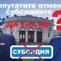 parlamentarni-izbori-2017