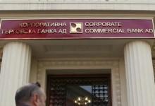 """МФ събрало едва 4,7 млн. лв. за първите шест месеца по закона """"Пеевски"""" за КТБ"""