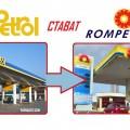 petrol_4