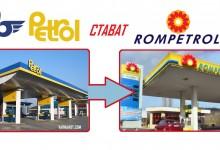 Rompetrol водят преговори за купуването на петролна база Варна и бензиностанции от веригата Петрол АД?