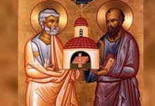 Днес празнуваме Петровден
