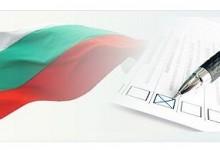Изборите във Варна …по Алековски