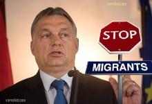 Унгария затваря напълно границите си за мигранти