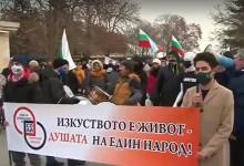 Протести във Варна и София заради ковид-ограниченията