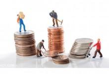 Минималната заплата ще се определя според професията