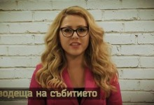 Телевизионна водеща е жестоко убита в Русе
