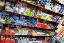 НСИ: Търговците ще вдигат цените, условията за бизнес се влошават!