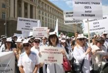Медицинските сестри излизат на нов протест