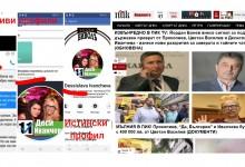 """Сайтът ПИК си измисли преврат организиран от """"Да България"""" и Десислава Иванчева"""