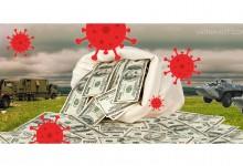 Борим пандемията с купуване на военни радари за 400 милиона лева