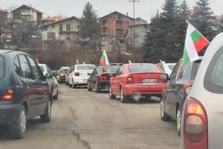 Мащабно протестно автошествие в Перник заради водната криза