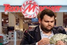 """Невероятно, но факт: Чуждестранната фирма """"Глориент"""" успя да си вземе 800 хил. евро от Пеевски"""