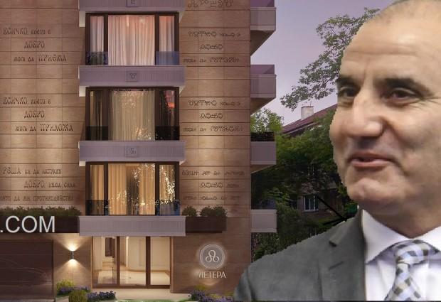 Цветан Цветанов купува още един нов луксозен апартамент на смешно ниска цена
