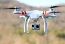 Иновации: Турция ще използва дронове-камикадзета