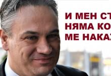 """Оставка по герберски: Шефът на КПКОНПИ Пламен Георгиев бе """"наказан"""" на сладък пост във Валенсия"""