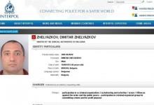 Митьо Очите е задържан в Истанбул