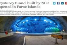 За 3 години на Фарьорските острови откриха 11 км подводен път! У нас 6 години не могат да ремонтират Аспарухов мост