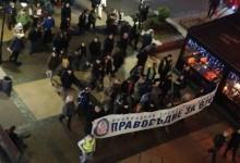 Стотици на протест в подкрепа на Лозан Панов