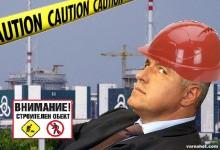 Бойко ще рестартира строежа на АЕЦ Белене