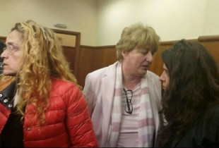 Пуснаха Десислава Иванчева под домашен арест