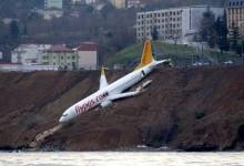 Самолет излезе от пистата и падна в пропаст в Турция
