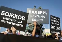 "Протест посрещна депутатите: собственици на игрални зали срещу ""лобистките"" промени в Закона за хазарта"