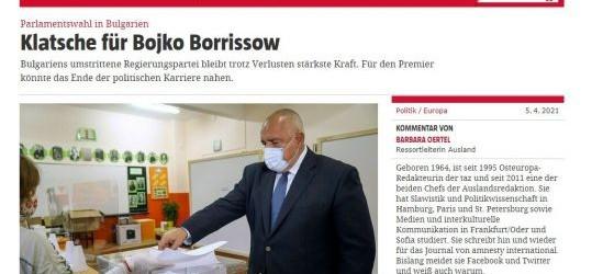 Немските медии: Имаме добра новина, ако това е краят на политическата кариера на Борисов