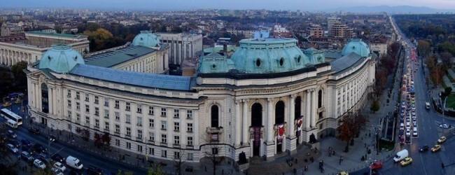 Софийски университет отваря филиал в Бургас