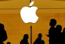 Apple стана първата публична компания със стойност над 1 трилион долара