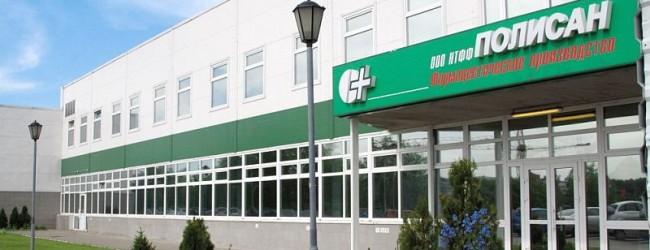 """Митниците затвориха петролната компания """"Полисан"""""""