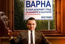 Масис Бояджян победи чорапите и потниците в ОС Варна!
