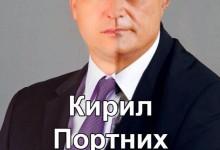 """""""Грешката"""" на ГЕРБ от 2011г. Кирил Йорданов беше с 70 000 гласа! Колкото Портних през 2015г."""