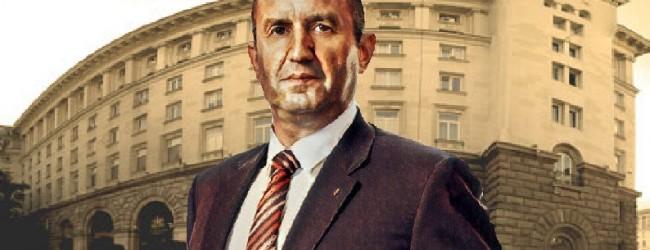 Генерал Румен Радев официално вече встъпи в длъжност като петия президент на Република България