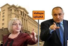 Борисов се закани: От днес и аз влизам в изборите